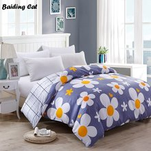 2019 New Pastoral Flower Print Bedding Set 1pc Close Skin Cotton Duvet Cover 150*200cm/180*220cm/200*230cm/220*240cm Quilt Cover(China)