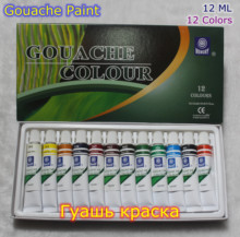 12 ml*12 Pieces /Set  Gouache Paint Set  Gouache Paint Watercolor Paints Professional Paints For Artists