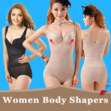 Hot Sale Women Sexy Body Shaper High Elastic Adjustable Slimming Shapewear Waist Corsets Breathable Bodysuits Underwears(China)