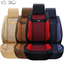 car wind brand leather Ics silk car seat covers For kia sportage 3 volkswagen polo renault megane 3 Interior car accessories(China)