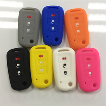 Silicone rubber car key cover case for Proton Preve 3 buttons remote key
