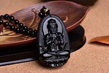 Unique natural black obsidian carved buddha amulet pendent lucky obsidian necklace high-grade for men couple lover'pendent