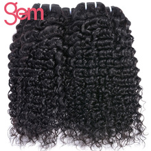 Malaysian Curly Weave Hair Extension 1pcs 100% Human Hair Weaves Bundles GEM BEAUTY Hair Products Non-remy Hair Natural Black 1b