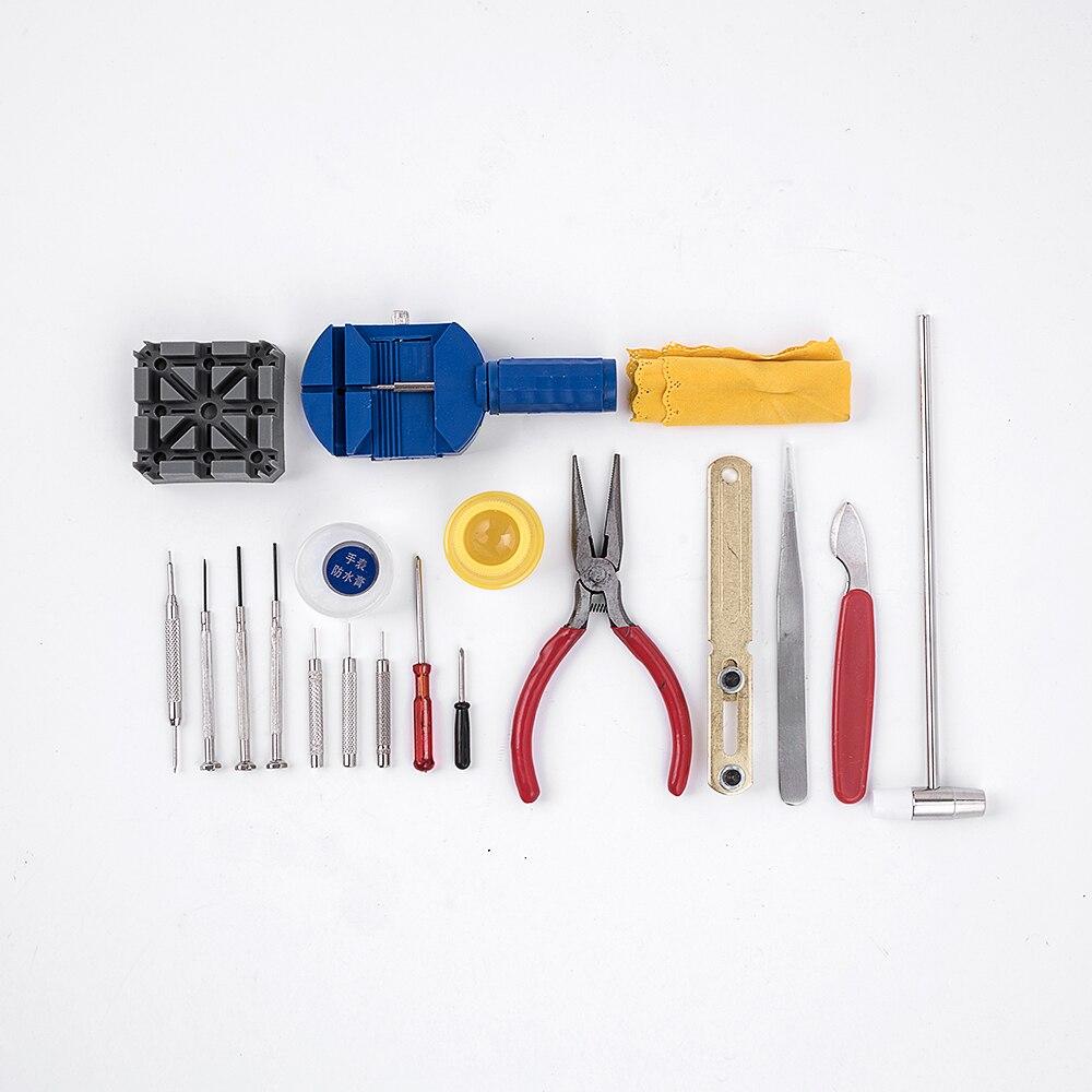 SR003 Watch Repair Kit (4)