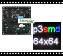 free shipping wholesale price of P3 indoor SMD Full Color 1/32 scan 192*192mm Led screen Display Module