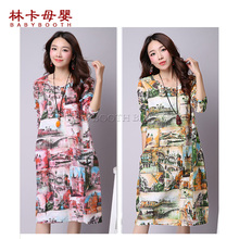 2 Colors Fashion Autumn Pregnant Clothes With Full Sleeve Maternity Clothing Women Maternity Dress For Pregnant Women