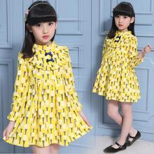 Fashion Girls Dress Longsleeve Dandelion Dress For Girl Princess Dress Kids Children Clothes Autumn Baby Girls Clothing 4-12 Y(China)