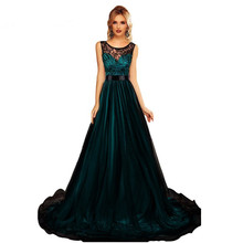 Robe Longue Femme Soiree Sheer Lace Mesh Overlay Blue Queen Floor Length Long Maxi Dress Elegant Party Gown YL-11