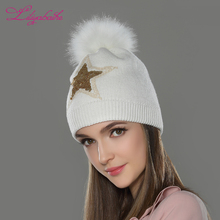 LILIYABAIHE  New Women Winter Hat wool angora  Knitted Beanies Cap Sequined five-pointed star decoration for girl hat