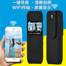 WiFi Night Vision espia Mini DVR BV01 Wi-Fi H.264 HD 1296P mini camera Pen camera Mini camcorder DV body camera