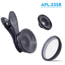 APEXEL 25mm super macro lens with star filter photography macro lentes Mobile Phone camera lenses For iphone 6 6S 7 8 X Samsung(China)