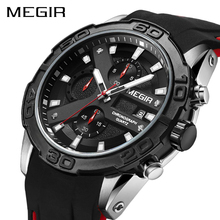Buy MEGIR Chronograph Sport Watch Men Relogio Masculino Top Brand Fashion Silicone Quartz Army Military Wrist Watches Clock Men 2055 for $26.90 in AliExpress store