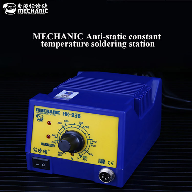 Lead-Free HK-936 CPU controlled rework station soldering station