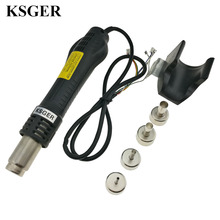 KSGER Hot Air Gun Soldering Station Handle Nozzle Stand 700W 220V DIY Welding Tools Heating Elements STM32 Controller T12 Case(China)