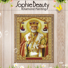 Sophie Beauty Wholesale DIY diamond painting cross stitch religion person kits mosaic home rhinestone Needlework embroidery Arts(China)