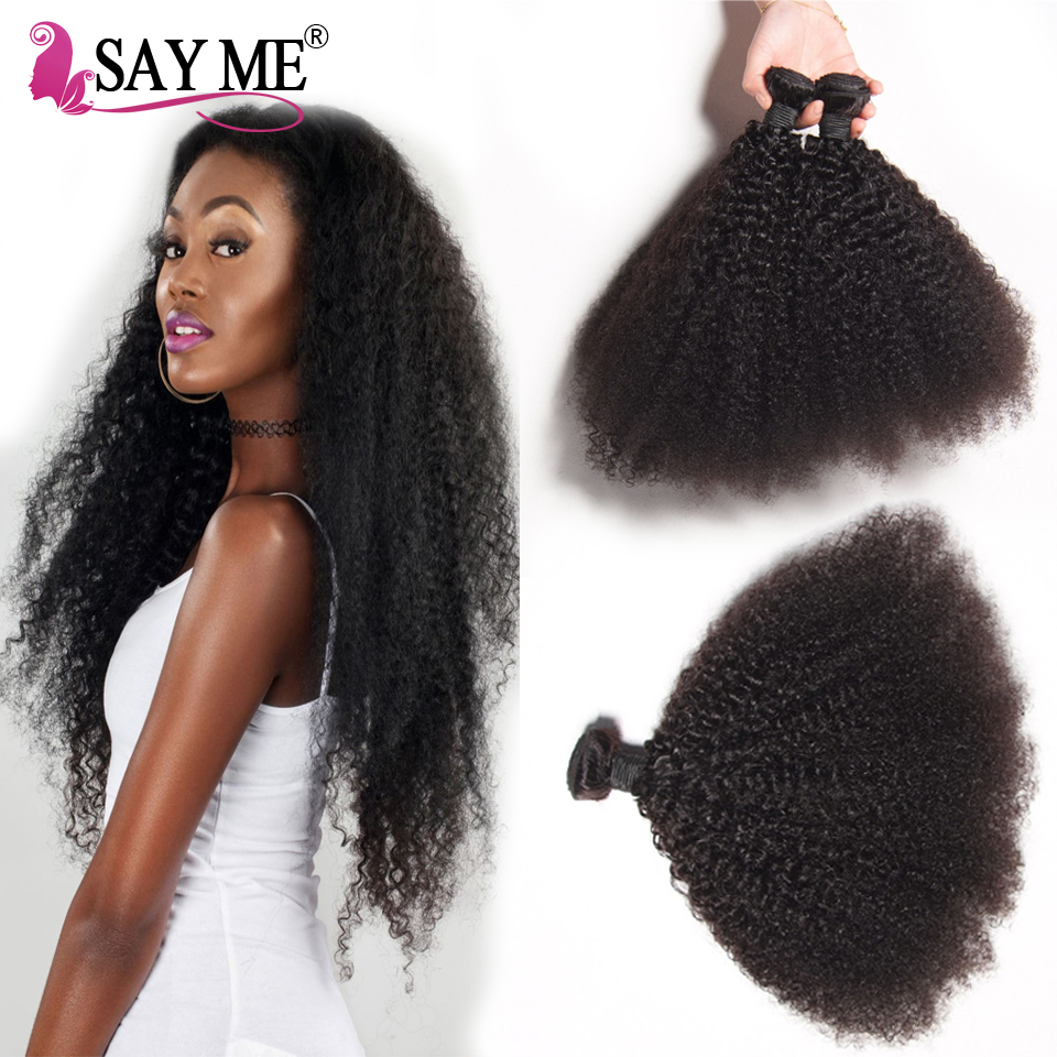 7a Mongolian Kinky Curly 4 Bundles Deal Afro Kinky Curly Virgin Hair  Weft Extensions Double Drawn Remy Curly Human Hair Weaves<br><br>Aliexpress