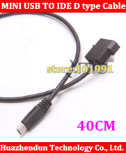 100pcs New 40CM mini USB to IDE D type extention power Cable computer power adapter MP3 power supply
