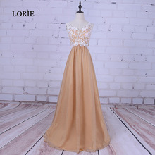 LORIE New Arrival Sweetheart Appliques Lace Maternity Evening dresses pregnant Champagne Prom Dress for Party Gown abendkleider(China)