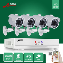 ANRAN 4CH 1080N AHD DVR HD 6 IR Day Night 720P 1800TVL Outdoor Waterproof Camera CCTV Home Color Video Security System