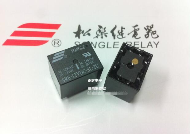 1pcs new relay  NT73-2C-12 5 feet 12VDC