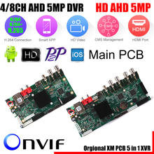 Security CCTV DVR 4CH8CH AHD 5MP 4MP 3MP 1080P H.264 Hybrid DVR Board for AHD TVI CVI Analog IP Camera Onvif IP 5MP H.265/H.264+(China)