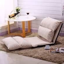 New Arrival Bedroom Furniture Lazy Sofa Portable Outdside Indoor Sleeping Bed Multifunctional Lazy Chair