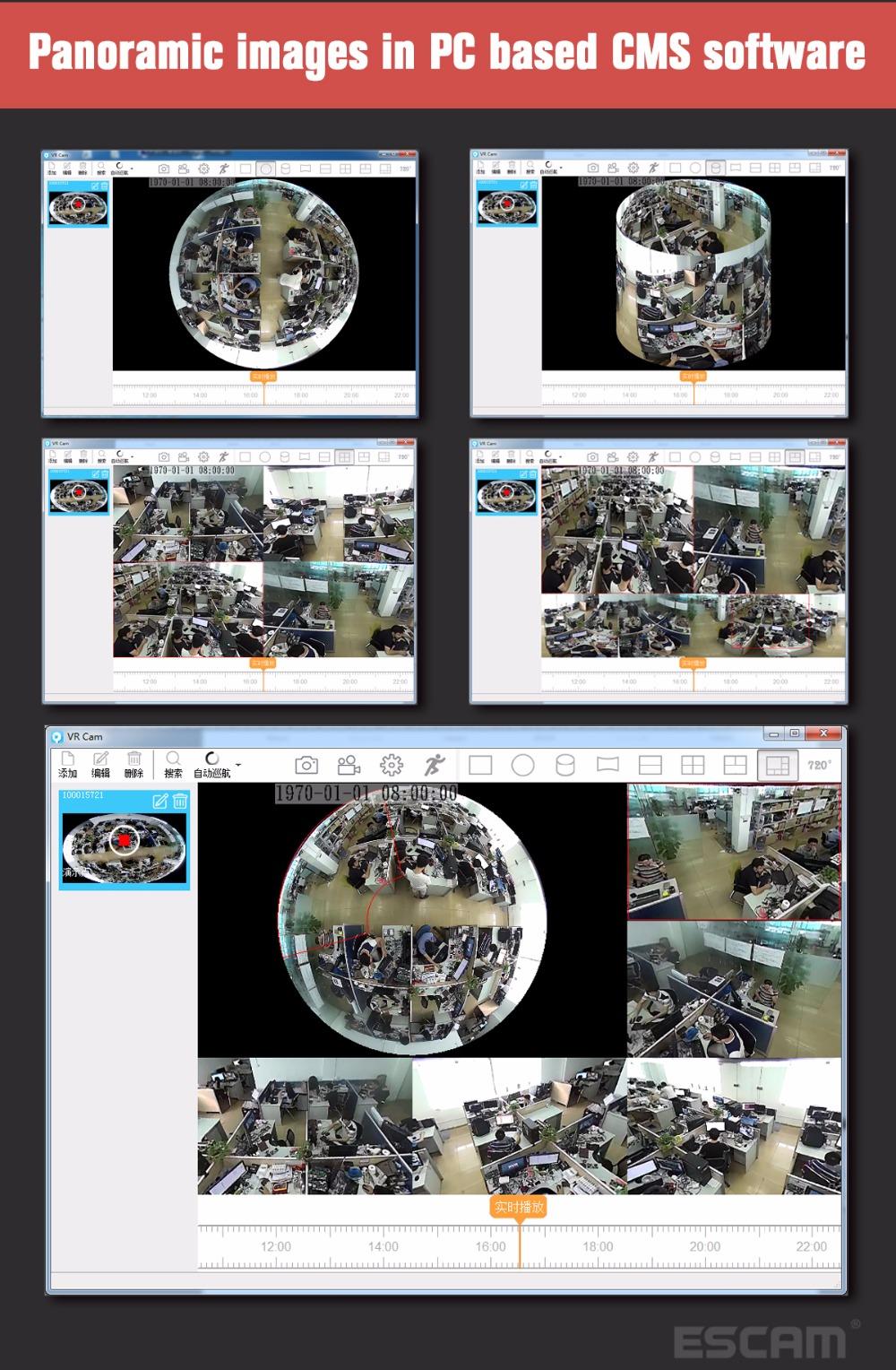 Escam Moon QP02 2MP HD 1080P WIFI Alarm Camera Outdoor Bullet IR-Cut 180 degree Security ip Camera Support Max 64G TF card (14)