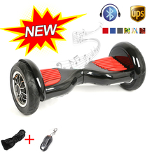 MAOBOOS M10 two-wheeled balance car 10-inch electric scooter Bluetooth music intelligent Smart hoverboard - MAO-B00S HOVERBOARD Store store