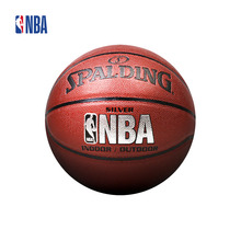 Original NBA Spalding Silver Classic Indoor/outdoor PU 7# Basketball Official Game Ball SBD0106A(China)