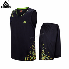 men basketball jersey kits team training throckback jerseys quick drying breathable cheap basketball uniforms 6 colors available(China)