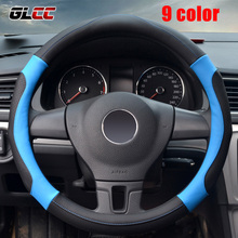 36 cm/14 inch Car Steering-Wheel Cover Microfiber Leather Massage Steering Wheel Covers 9 color 2017 hot sale funda volante(China)