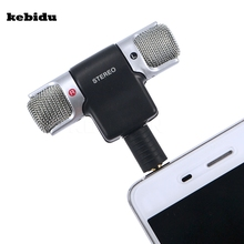 kebidu 2017 Universal Digital Electric Mic Stereo Microphone for Recorder karaoke PC Laptop MD VoIP MSN Skype for Mobile Phone(China)