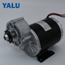 China electric motorized motor E Trike for golf cart MY1020Z 600W 36V Permanent Magnet DC Motor(China)