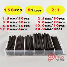 (158 PCS) 1.5/2.5/3/5/6/8/10/12/20MM Black Assortment Ratio 2:1 Polyolefin Heat Shrink Tube Tubing Sleeving Wrap Wire Cable Kit