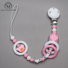 Buy MIYOCAR Personalised-any name can make pink white wood beads pacifier clip holder dummy clip stroller chain toy set baby for $7.00 in AliExpress store