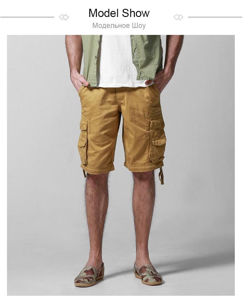 Funny Shorts (9)