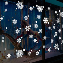 New Christmas Decoration Snow Flakes Window Stickers Winter Snowflake Wall Stickers New Year Christmas Window Decals For Home(China)