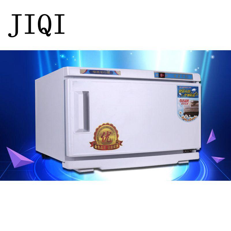 JIQI lingerie towel heater sterilizer disinfection box cabine commercial household ultraviolet hotel warmer EU US plug<br>