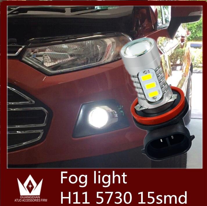 Guang Dian car led light fog light fog lamp foglamp H8 h11 5730 chip Aluminum Bright 12v white for x trail X-Trail 2007-2015<br><br>Aliexpress
