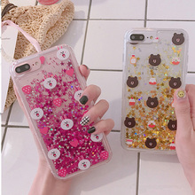 JiBan Cartoon Animal Personality Tide Men and Women Models Protective Cover Case For iphone 6 6S 6 6SPlus 7 7Plus