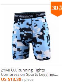 men tights sport leggings