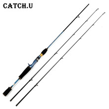 2 Tips MH/ML 4-28g/18-50g Lure Weight Carbon Fiber Carp Bait Casting Lure Fishing Rod(China)