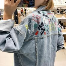 New fashion Woman Denim Jacket graffiti Embroidered Back loose jean Jackets Coat With pockets s739