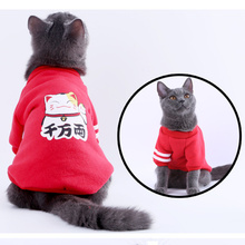 2017 NEW Hot fashion cat pet small dog puppy leisure costumes clothes free shipping high quality 100% cotton cat suit T-shirt