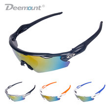 Deemount Cycling Polarized Glasses Riding Sports UV400 Protection MTB Bike Goggles Spectacles Eyewear Clear View 5 Lenses GLS003(China)