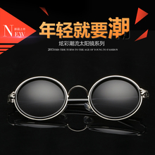 Original MLLSE the new round of retro Prince Edward mirror color reflective male and female general sunglasses