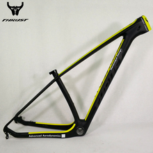 THRUST Carbbon Mountain Road Bike Frame Carbon bicycle frame mtb 29er Thru Axle 142*12/135*9 Free Shipping Carbon mtb Bike Frame(China)