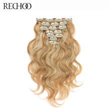 Rechoo Human Hair 100G to 200G Brazilian Body Wave 16 to 26 Inche Madichine Made Remy Light Blonde Color Clip In Hair Extensions(China)