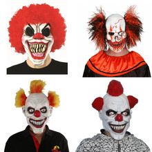 X-MERRY Free Shipping Mascara Halloween Scary Latex Mask Movie Full Head Horror Costume Mask Theater Prop