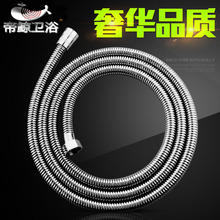 ITAS7703 High quality rubber hose stainless steel hose plumbing fittings shower  bathtube plumbing sanitary 15cm home kitchen
